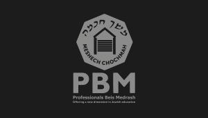 logo-pbm