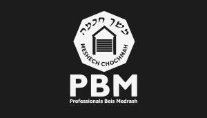pbm_bw_logo